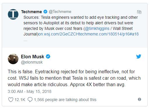 科大讯飞拟募资36亿元用于人工智能等项目;马斯克否认为降成本不远增加传感器