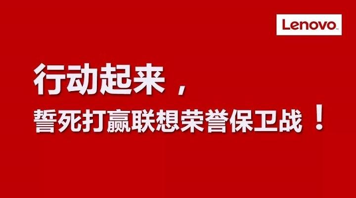 柳传志发声:联想的投票原则没有错误,执行也没有问题