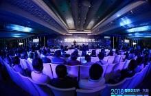 """爱奇艺发布""""iVR+2018生态计划"""",携手共建中国VR娱乐新生态"""