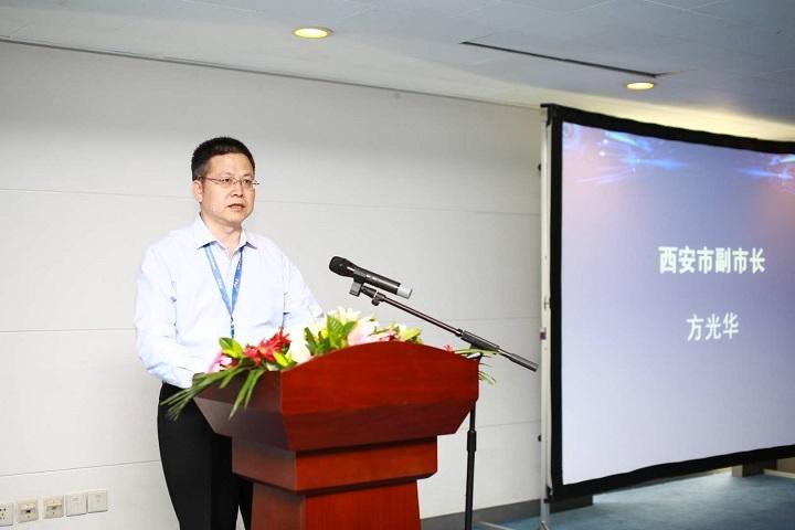 """西安""""硬科技之都""""专场推介会在京举办,《中国硬科技产业投资发展白皮书》重磅首发"""