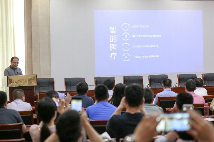 2018全球(南京)人工智能应用大赛赛题发布,共20个赛题覆盖5大领域