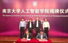 科沃斯加码AI,成首批南京大学人工智能学院学生实训基地