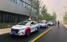 百度在雄安新区开展无人驾驶测试;英特尔发布新版AI芯片和AI路线图