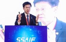 张道昌:部署五大方向,培养人才并引领第四次工业革命 | 中新人工智能高峰论坛