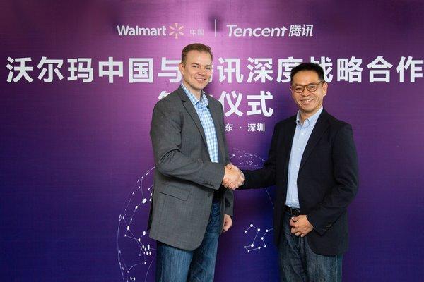 沃尔玛中国与腾讯达成合作,打造人脸支付新零售模式