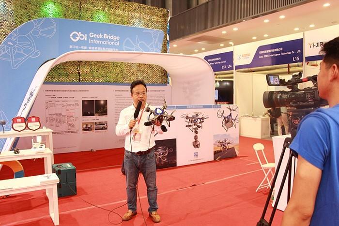 2018第八届国际无人机系统产业展UAS EXPO CHINA在京开幕