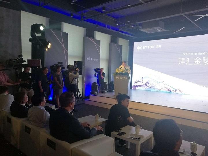 拜腾汽车宣布完成B轮融资,全球总部落户南京开发区