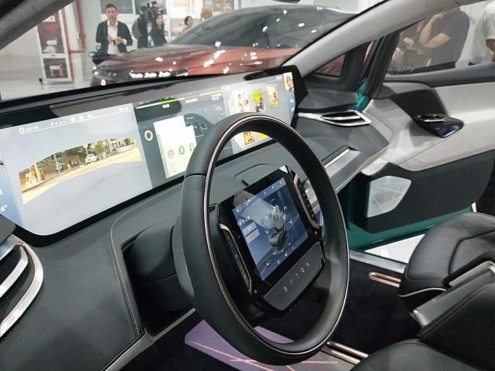 拜腾汽车全球总部落户南京开发区,现场展示首款产品样车BYTON Concept