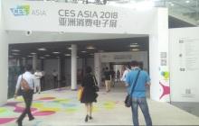 "CES首日:汽车厂商""争奇斗艳""拼智能,健康检测机器人受热捧"