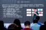 陈秋冬:评估AI项目,我们需要思考三个问题 | 2018全球(南京)AI应用大赛巡回赛题路演会