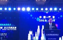 三位图灵奖获得者在南京的一次思想碰撞:交叉智能前沿峰会圆满落幕
