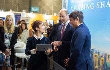 """2018国际商务节在英举办,威廉王子通过视+AR感受""""魅力上海"""""""
