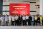 2018中国异构系统架构标准暨人工智能产业高层研讨会于南京召开,共创健康应用生态系统