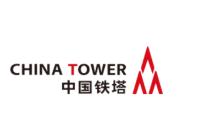 中国铁塔开始评估投资者需求,IPO有望超小米