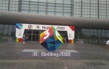 与科技拉近距离,3E北京国际消费电子博览会正式开幕