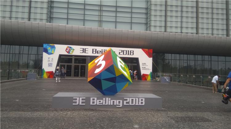 与科技拉近距离,3E北京国际消费电子博览会近日开幕