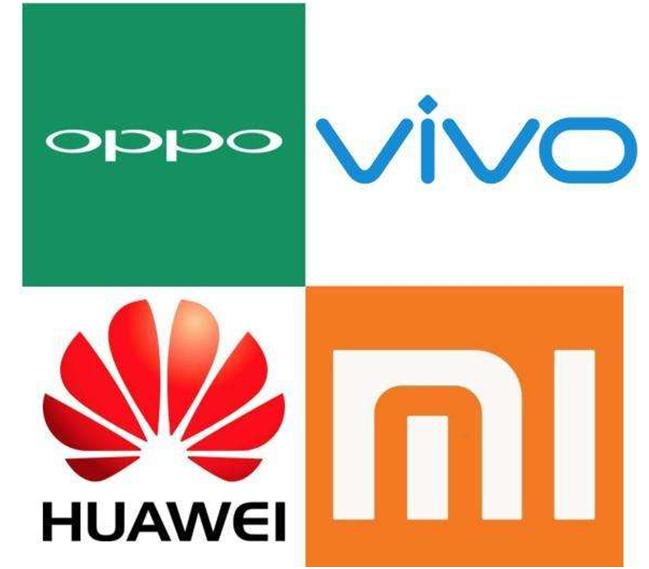 如果安卓系统、高通芯片、进口屏幕都限制了中国,国内手机厂商将会怎样?