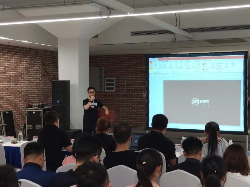 临港新业坊系列活动—新娱乐专业沙龙成功举办