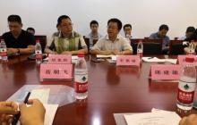 中国信息技术服务产业联盟人才专业委员成立在即 文思海辉任理事长单位