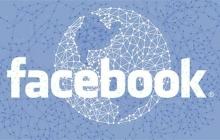 Facebook做芯片了,聘请前谷歌芯片主管为其研发芯片;微软呼吁政府对人脸识别进行监管