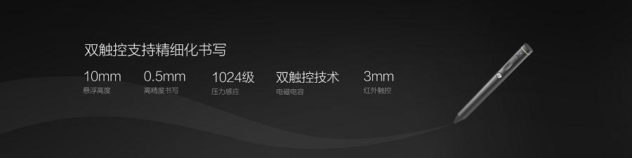 "MAXHUB X3系列新品北京体验会落幕,开启企业""轻办公""风潮"