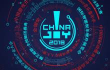 "2018 ChinaJoy倒计时,这些""硬汉""你绝对不想错过!"