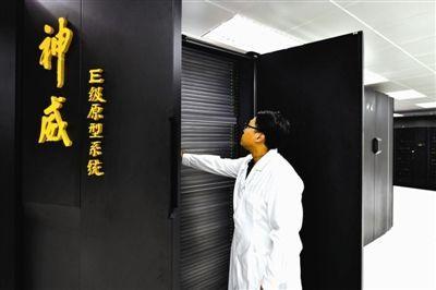 台积电中毒生产线预计6日完全恢复;神威E级超算原型机正式启用