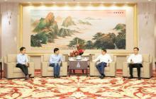 上海市政府与小米集团签署战略合作框架协议;Google云引入NVIDIA Tesla P4计算卡