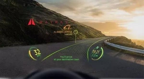 苹果申请挡风玻璃变AR显示屏专利,可显示车辆信息