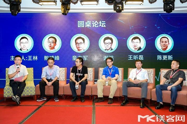 AI芯片商业化,落地关键之一是生态圈——镁客网M-TECH主题论坛北京站圆满落幕