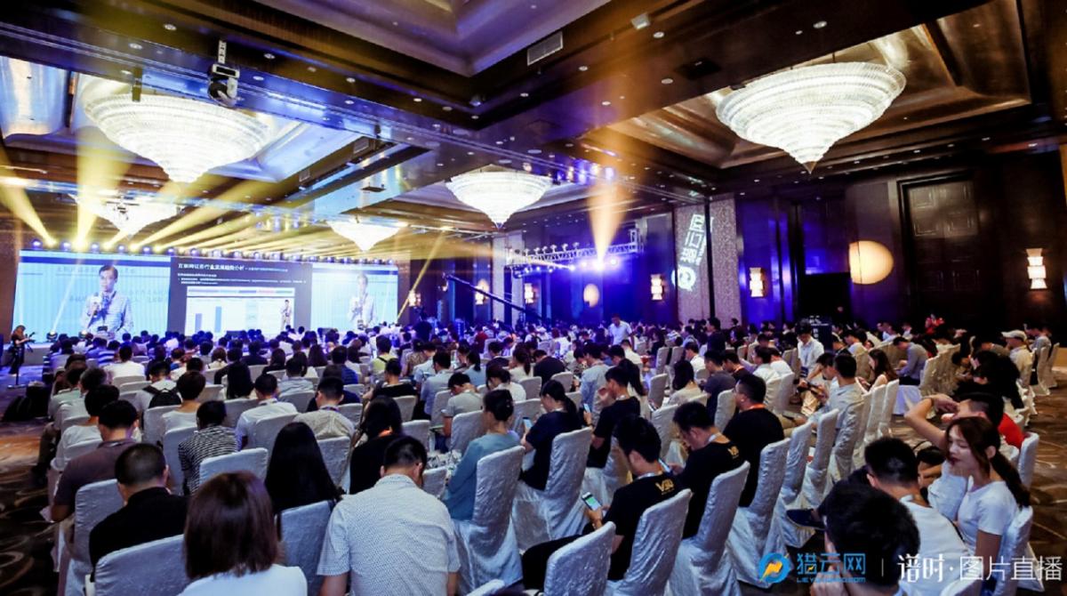 猎云网2018金融科技产业创新峰会:科技助力金融智变,金融科技如何抓住新机遇?