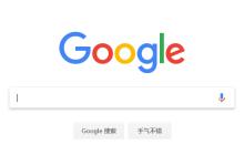 """皮猜称:距离谷歌浏览器进中国""""还早"""""""