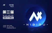 Nibiru N+(3rd) AI AR VR国际技术峰会倒计时2天: 云集全球 AR VR AI 技术、场景企业