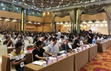 Nibiru 2018 第三届 N+ AI AR VR 国际技术峰会圆满举行