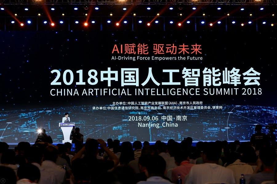 潘云鹤、吴恩达、周志华等众多AI界大咖齐聚南京,他们谈了你不知道的AI未来