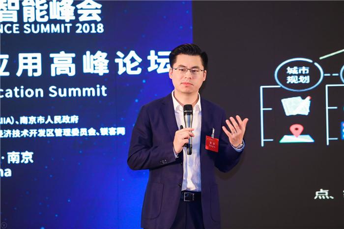 AI创新要建立哪种场景?京东、小米等多家公司给出了他们的答案