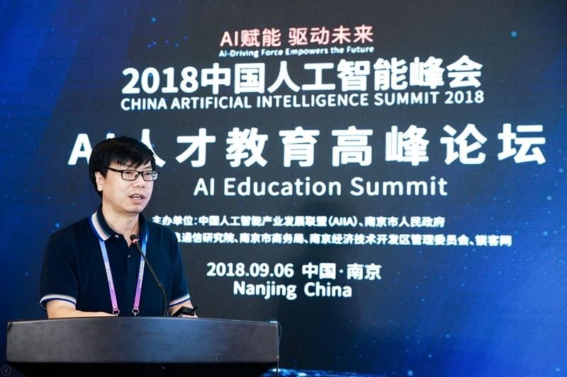 AI本科教育是否要单独设系?周志华、孙茂松等教授给出了犀利见解