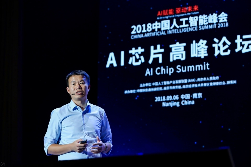 关于AI芯片,这些头部企业是这么说的
