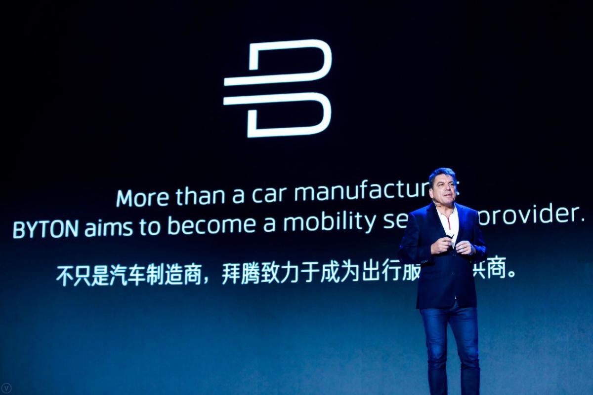 专访   拜腾毕福康:南京工厂最终产能将达每年30万台