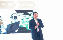 创新奇智徐辉:创业公司不能光烧钱要产生商业价值