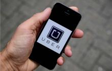 Uber在多伦多投资1.5亿美元支持无人驾驶汽车研究;盛博对蔚来股票初始评级为落后大盘