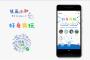 TensorFlow中国下载量突破200万,开源工具Firebase亮相,一文尽览2018谷歌开发者大会!