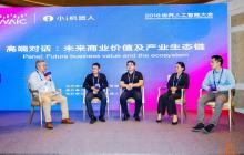 木木机器人走进2018世界人工智能大会,下半场要加上硬件
