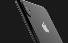 苹果新系统被曝秘密增加监视跟踪功能;京东回应性侵案女生微信曝光内容