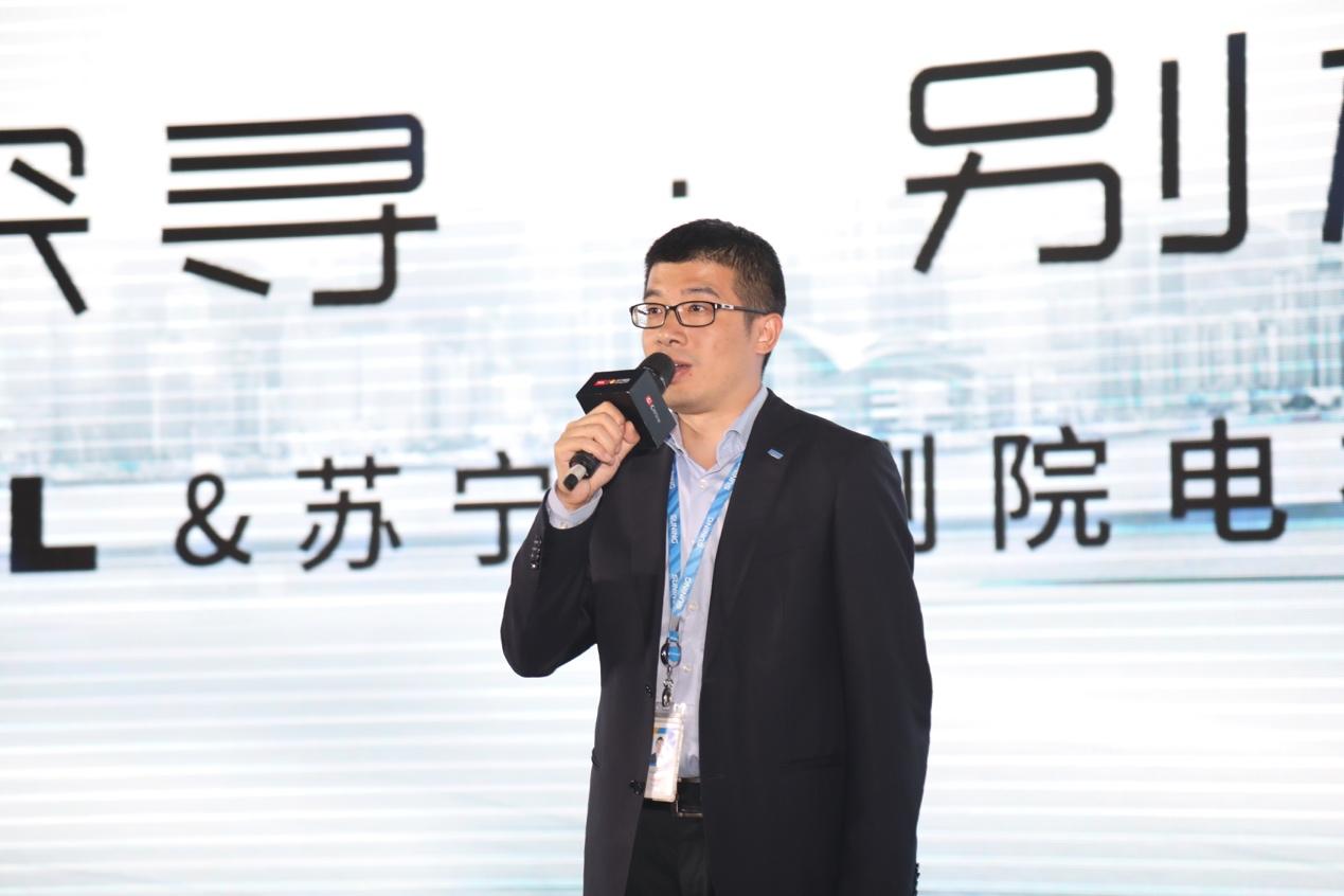 TCL C7剧院电视苏宁首发,打造全场景AI体验
