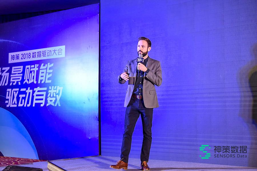 """""""场景赋能•驱动有数"""",神策数据 2018 数据驱动大会在京成功举办"""