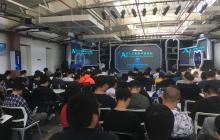 百度(杭州)创新中心人工智能产业论坛落幕,看AI如何引发行业革命