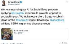 2500万美金,谷歌出钱出人,新计划要用AI助益社会