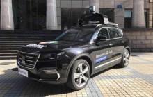腾讯在硅谷设立自动驾驶汽车研究团队;法院判高通必须给对手技术授权