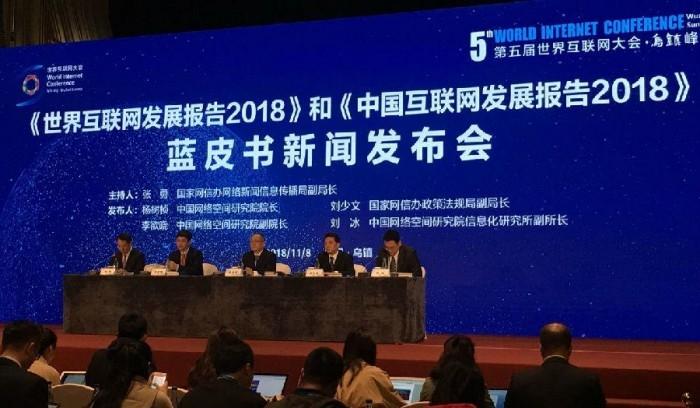 法国当局正在推行30%的固定比特币税;BAT等联合倡议成立中国数字经济投融资联盟